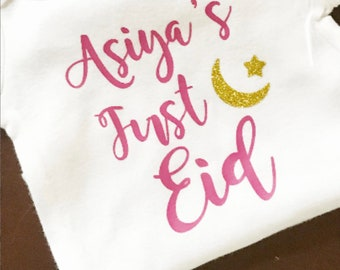 First Eid with name and crescent moon  My First Eid Bodysuit, my first eid onesie, gerber eid ramadan gift, muslim baby, new muslim baby