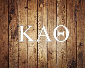 Kappa Alpha Theta Decal