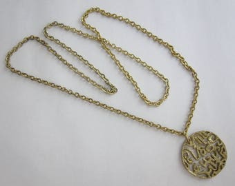 Jean Charles de Castelbajac, long necklace in gold tone. 1980's rare.