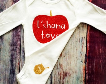 Rosh Hashanah Baby Outfit /  Rosh Hashanah Baby Bodysuit / L'shana Tova / Jewish Baby Bodysuit / Jewish Baby Gift / Rosh Hashanah Baby