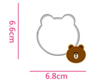 Brown Bear Head Cookie Cutter- Fondant Biscuit Mold - Pastry Baking Tool Set