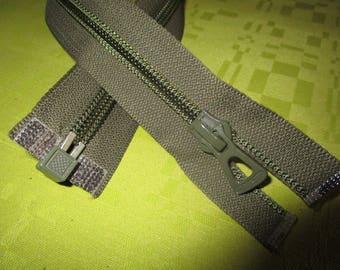 separable khaki nylon closure