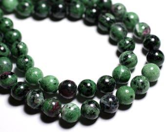 Stone - Ruby-Zoisite beads 4pc - balls 10mm - 4558550089502