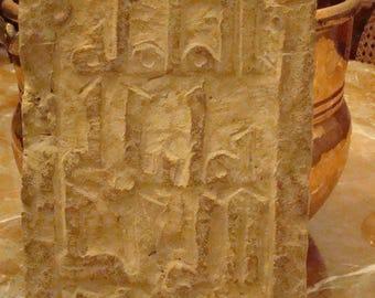 Antique carved brick.