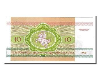 belarus 10 rublei 1992 km #5 unc(65-70) ak