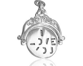 I Love You Spinner Charm .925 Sterling Silver CMLVSP01 Bracelet Pendant Spins Ornate Decorative