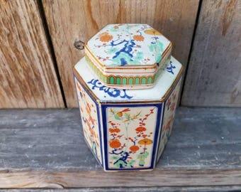Multicolored Hexagonal Japanese Ginger Jar