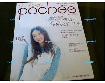 Japanese Sewing Pattern Book Pochee Autumn Fall 2006 out of print