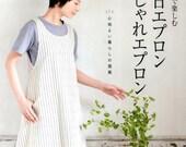 Handmade Everyday Aprons & Stylish Aprons -  Japanese Craft Book