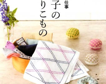 Cute Needlework Sashiko Embroidery and Goods - Japanese Craft Book