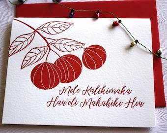 Hawaii Holiday Card Set Letterpress Greeting Cards Pumpkin Cherry