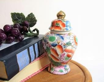 "Petite Temple Jar, Colorful Mille Fleur, Chinoiserie Gold Gilt Thousand Flowers Porcelain Urn Vase 6 1/4"", Vintage Asian Ginger Jar"