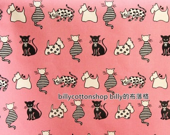 w956_55 - cats fabrics  - Lightweight Cotton Canvas - Half Yard ( 3 color )