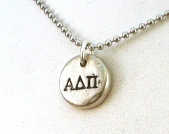 SALE CIJ2017 Alpha Delta Pi Pewter Pebble Necklace - Official Licensed Product for Alpha Delta Pi