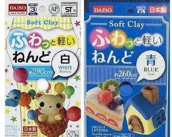 2 boxes Daiso Japan 3 colors White + Blue = light blue Color Soft Modeling Clay Made in Japan