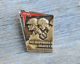 "Vintage Soviet Russian badge,pin.""Nameless Height""."