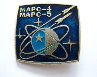 Old vintage soviet union space theme USSR pin badge - Mars-4-5