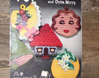 Lily Pot Holders And Oven Mitts no.59