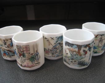 Vintage White Saki Cups Each With It's Own Individual Group Scene, Set of Five