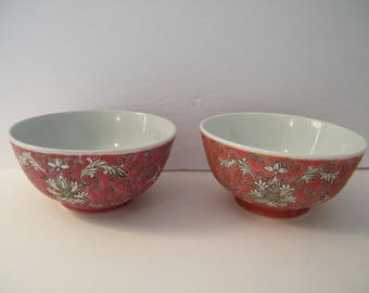 Asian Soup Bowls,  2 vintage China 17 soup or tea cups with textured design, replacement porcelain bowls,