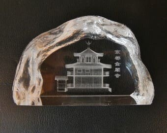 3-D Laser Etched Crystal Asian Pagoda Hologram Paperweight