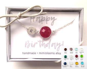 July Birthday, July Birthstone Jewelry, Happy Birthday Gift, July Birthstone, July Birthstone Necklace, Birthday Card