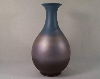 Otagiri Vase Japan       W109