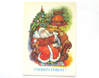 Happy New Year, Soviet Unused Postcard, Santa Claus, Father Frost, Cat, Illustration, Pomerantseva, Soviet Vintage Postcard, USSR, 1988, 80s