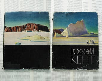 Rockwell Kent - Painting. Graphics - Vintage Soviet Art Book, 1963 - Hardcover (In Russian), 122 illustrations. Winter Ice Sea People Print