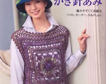 "24 JAPANESE CROCHET PATTERN-""Lets Knit Series""-Japanese Craft E-Book #425.Clothes-sweater-vest-tunic-cardigan-stole-cap-muffler-casquette."