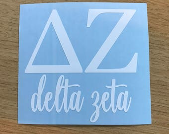 Delta Zeta with Script Vinyl Decal - Delta Zeta Decal - DZ Decal - Delta Zeta Laptop Decal - Delta Zeta Car Decal - DZ - Delta Zeta Gift