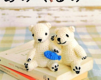 Amigurumi eBook Pattern Yarn Craft eBook Crochet Toy Ami Crochet Digital Instant Download PDF Tutorial Nice Toy