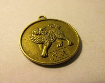 """Bronze Metal Year of the Dog Chinese Zodiac Charm Pendant, 1"""""""