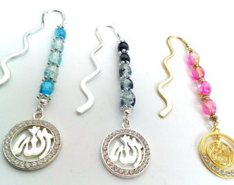 Bookmarks for Quran, Islamic Gift, Islamic, Eid Gift, Eid present, Ramadan,Hajj, Nikah hadith kids surah
