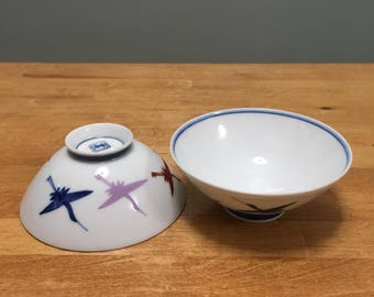 Chinese Small Bowls (Set of 2)