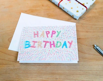 Visual Illusion Happy Birthday Card