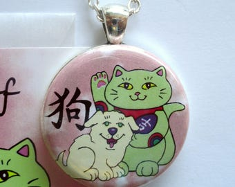 Lucky Cat with Chinese Zodiac Year of the Dog Pendant and ACEO Art Card
