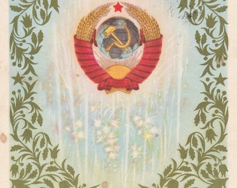 Vintage postcard USSR October Revolution Day (1956), Soviet Union coat of arms