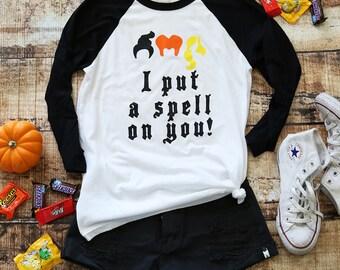 Hocus Pocus Adult Disney Tank Top/adult disneyshirt/squad goals tank top/ womens disney shirts/halloween tank/disney shirt/disney halloween