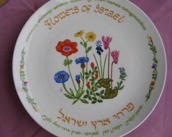 Flowers of Israel - Beautiful Hand Painted Ceramic Plate - ISRAEL NAAMAN -  Jewish gifts – Rosh Hashanah decorations – Porcelain Plate.