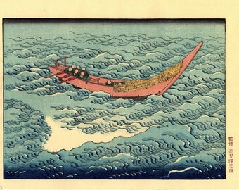 "Japanese Ukiyoe, Woodblock print, Katsushika Hokusai, ""Mt.fuji on the surging ocean"""