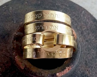 Scraps of Life Ring from Idan Raichel's Song, Quotes ring, empowerment jewelry,Lyric jewelry,Song jewelry,Song lyric jewelry, Lyric jewelry,