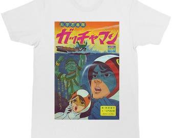 japanese Retro magazine T-shirt ( Gatchaman)