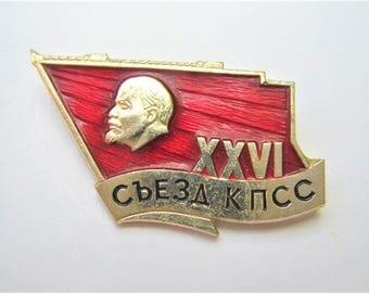Lenin Pin 26th Congress CPSU Vintage Collectible Badge USSR History Emblem Pin Communism Lenin Propaganda Socialism Soviet Communist Party