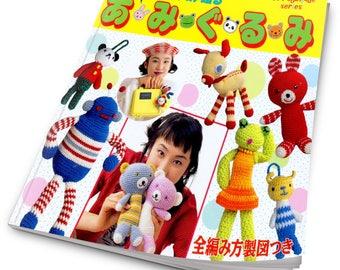 Amigurumi pattern - japanese amigurumi book - crochet cute animal patterns - crochet toy pattern - ebook - PDF - instant download