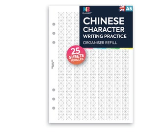 PRINTED Chinese Character  Writing Practice notepaper organiser planner A5 / Personal Filofax A5 Kikki.K Large Compatible Refill Coloured