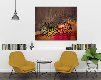 """Canvas Art """"In the name of God, most Gracious, most Compassionate"""" Bismillah Arabic islamic wall art - Ready to Hang."""