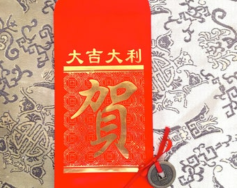 Lucky Chinese RED ENVELOPE and I-Ching COIN with Red Ribbon for Good Luck, Good Fortune/Wealth & Happiness..Chinese New Years 2018-Dog Year