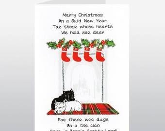 Christmas Sleeping Scotties Card WWXM62