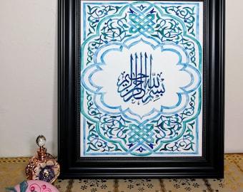 Bismillah-ir-Rahman-ir-Raheem, Arabesque Pattern, Arabic Islamic Calligraphy Decoration Wall Art, Canvas Acrylic Painting, Eid Ramadan Gift